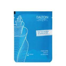 Ενυδατική μάσκα με υαλουρονικό Biocellulose - Dalton Marine Cosmetics