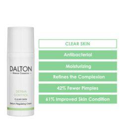 Ενυδατική κρέμα για το λιπαρό δέρμα - Derma Control Dalton Marine Cosmetics